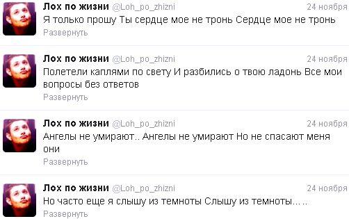 http://img1.liveinternet.ru/images/foto/c/1/211/2668211/f_21301960.jpg