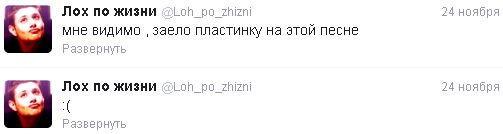 http://img1.liveinternet.ru/images/foto/c/1/211/2668211/f_21301961.jpg