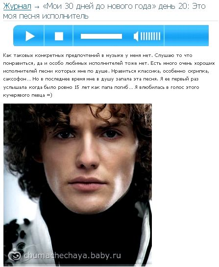 http://img1.liveinternet.ru/images/foto/c/1/211/2668211/f_21318119.jpg