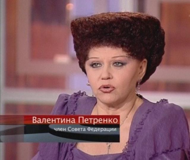 Депутат с ужасной причёской