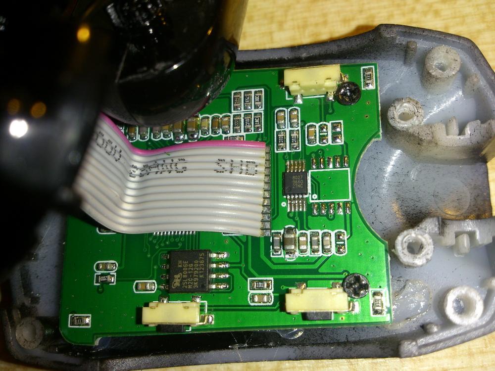 в корпусе FM модулятора.