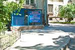 Посмотреть все фотографии серии м.Парк Победы, пр. Ю. Гагарина, 17