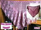 Шаль Эриха Энгельна сиреневая.  Разное.  Вяжу красивые шали.