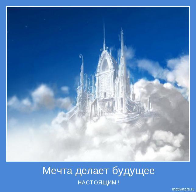 http://img1.liveinternet.ru/images/foto/c/1/939/2176939/f_21680290.jpg