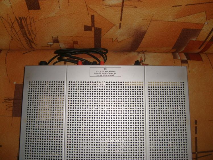 Продам стереофонический полный усилитель первой группы сложности Кумир 35У-102С-1 в состоянии близком к идеальному за...