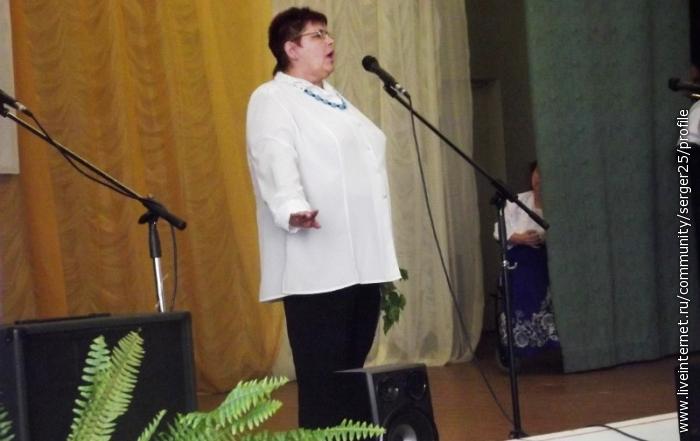 Людмила, исполнение песни