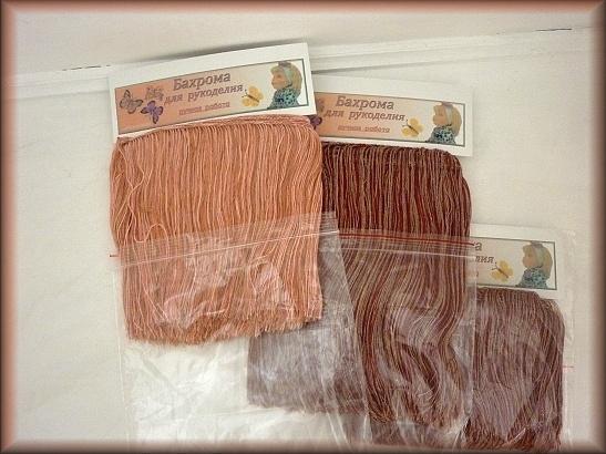 В остатке: терракот с серой ниткой 1 уп. - 10 см и 1 уп - 20 см, так же розово - коричневая 1 уп - 15 см.