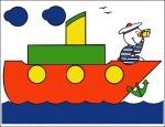 корабль (мозайка)