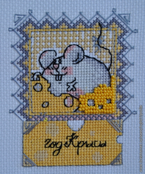 Схемы вышивка крестом к году крысы