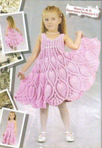 Красивые платья крючком для девушек