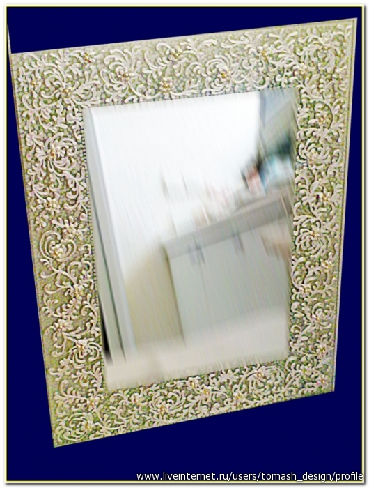 1.Вот результат декорирования рамы для зеркала.