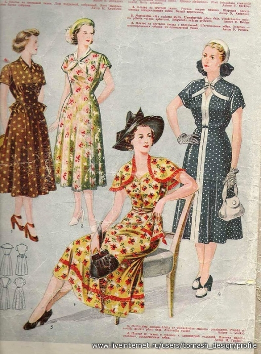 Модная Одежда 60Х-80Х Годов