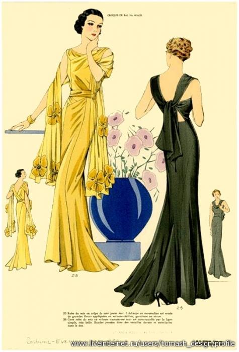 Вечернее платье годе доставка