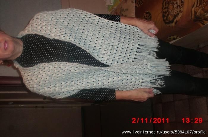 шарфик мамуле