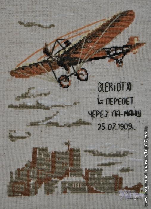 """Вышивка """"Первый самолет"""""""