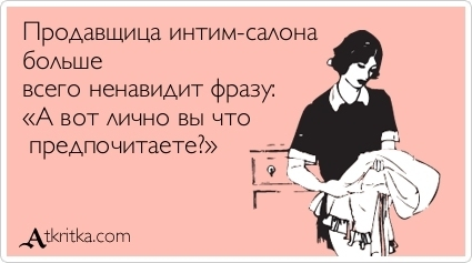 http://img1.liveinternet.ru/images/foto/c/1/apps/4/811/4811935_2db3aa1765aeb670cfafb52663d.jpg