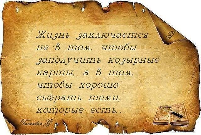 http://img1.liveinternet.ru/images/foto/c/1/apps/4/868/4868479_90568979_12345.jpg