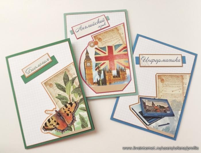 Фото открыток для учителя