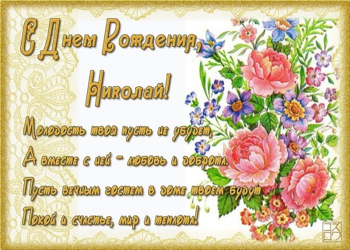 открытки именные: