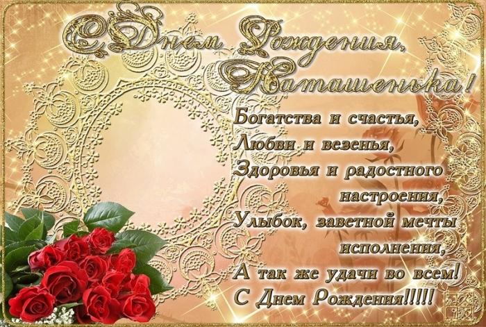 http://img1.liveinternet.ru/images/foto/c/1/apps/4/904/4904453_1992719.jpg