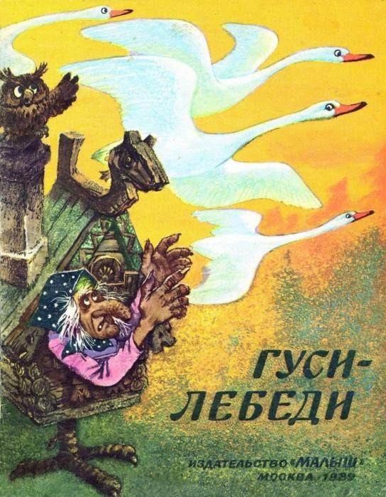 Шилова февраль читать онлайн