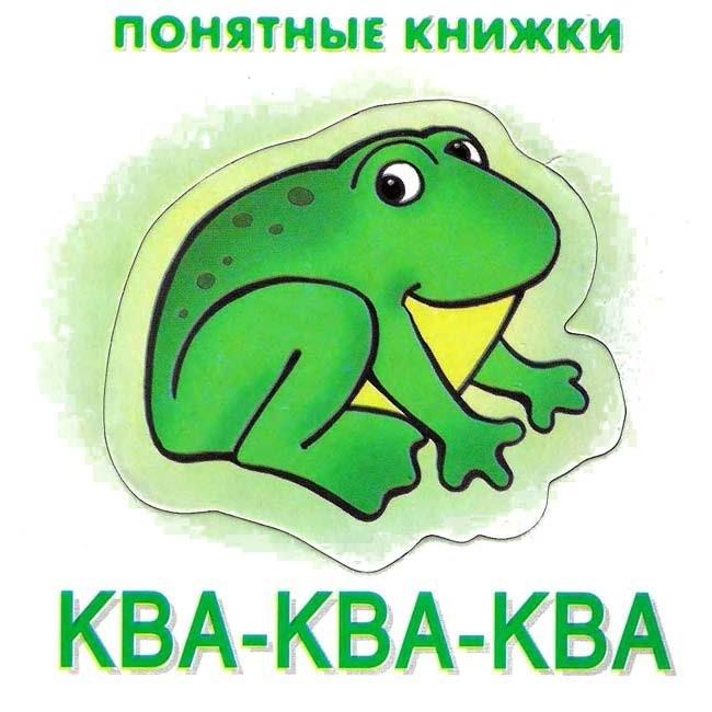 Даниил Корецкий. Пешка в большой игре