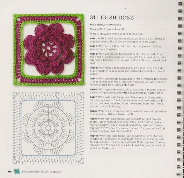 拼色方型花(85) - 柳芯飘雪 - 柳芯飘雪的博客