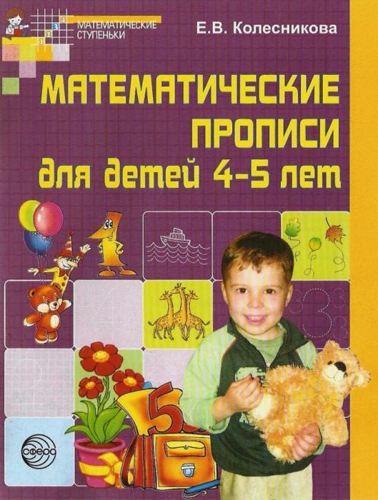 Интересные занятия для детей 5 лет картинки