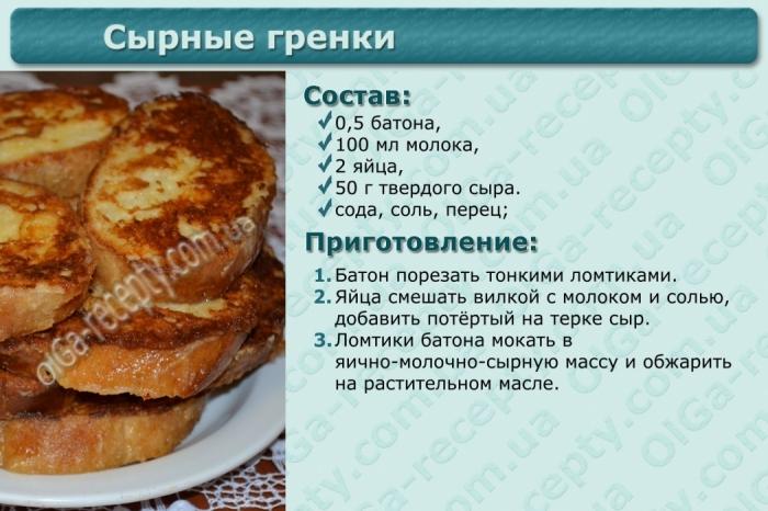 Пошаговый рецепты разные