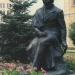 Памятник А. С. Пушкину. Скульптор А. Ковалев