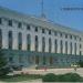 Здание областного Совета народных депутатов