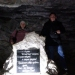 А это центр пещеры