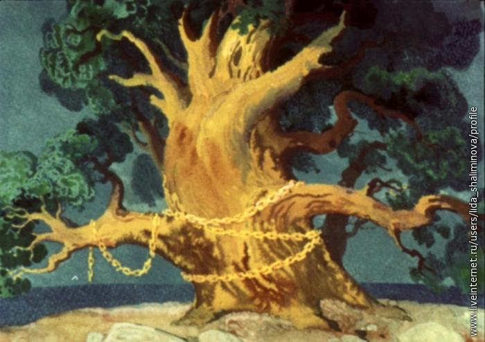 Какое произведение ас пушкина так начинается: у лукоморья дуб зелёный; златая цепь на дубе том