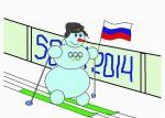 скачать презентацию олимпийских игр в сеуле