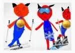Олимпийские коты. Коты неожидоно встетелись перед финалом сореноований. Автор: Руслан Валеев.