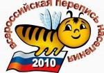 Доржи Мердыгеев, Улан-Удэ.