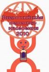 Светлана Кузнецова, Воткинск.
