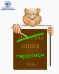 Андрей Кудрик, Ростов-на-Дону.