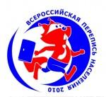 Евгений Бакал, Новосибирск.