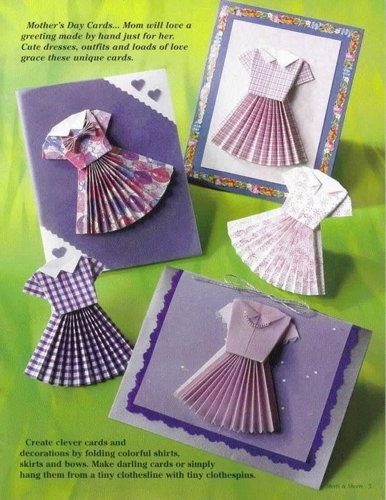 Make An Origami Book