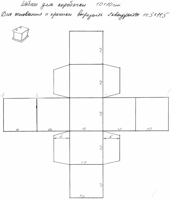 Схемы коробочки и другие идеи