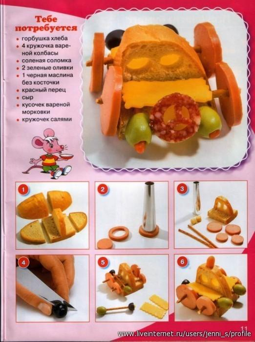 Бутерброды с фото помидор, хлеб, сыр, зел.салат, оливки, вар.колбаса