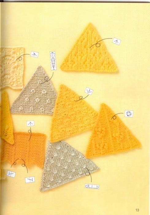 Как читать схемы в японских журналах 2211441_p13