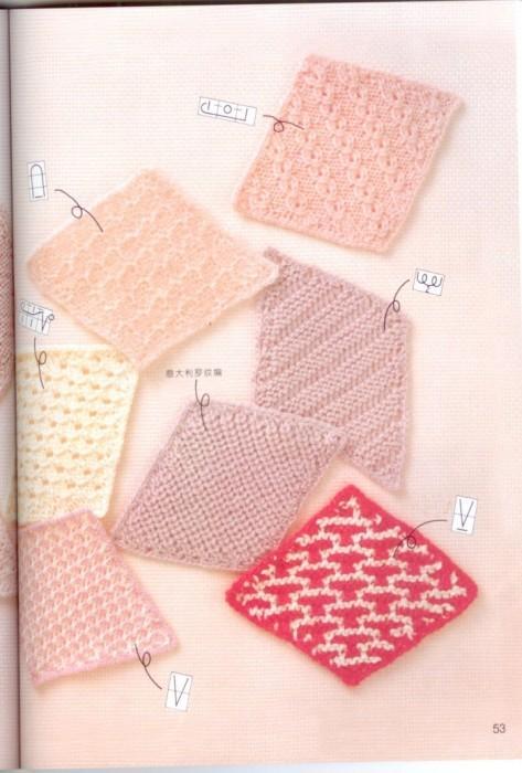 Как читать схемы в японских журналах 2211481_p53