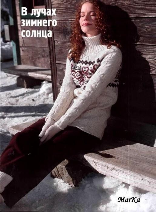 Сабрина Спец. выпуск 12 2007 Норвежские узоры.