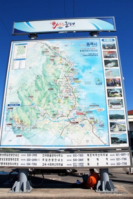 Туристическая карта города-курорта