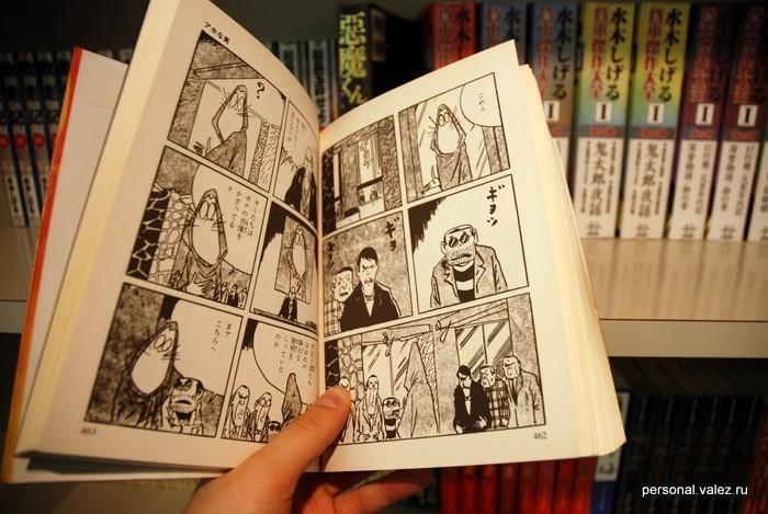 Книги с комиксом-манга занимают целый шкаф