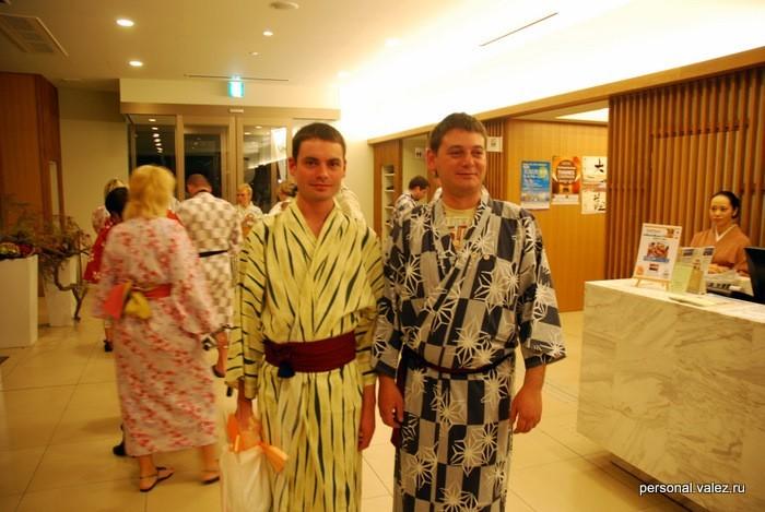 Наши товарищи в японских халатах