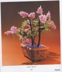 Деревья из бисера - Бисеромания.