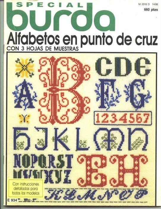 ...pdfРазмер: 19,32 mbЯзык: испанский Сборник схем для вышивки крестом.Выпуск посвещён алфавиту и цифрам.
